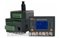 智能电动机保护器 分体马达控制器