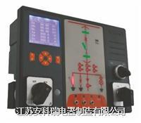 开关柜综合测控装置/智能操控装置