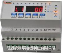 导轨式电气火灾监控装置/剩余电流电气火灾探测器 ARCM300-J4