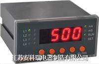 ARCM200剩余电流式电气火灾监控仪表 ARCM200剩余电流式电气火灾监控仪表