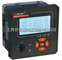 安科瑞厂家直销AEM96嵌入式安装电能计量装置 AEM96