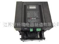 安科瑞增强型晶闸管投切开关/单相分补电容投切  AFK-ZTSC-2D/50
