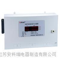 预付费型多用户计量箱/小区公寓用电一户一计量 ADF300-I-3S9DY
