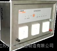 医疗配电新型智能插座箱/漏电监测插座箱/通讯功能 AMIS100