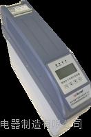 低压智能电力电容器/智能电力电容补偿装置/低压成套无功补偿