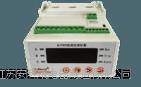 安科瑞  ALP300-25 导轨式安装智能化电机保护器    ALP300-25