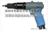 美之岚风批R系列枪型按钮式-BBP