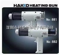 HAKKO 881/882热风枪