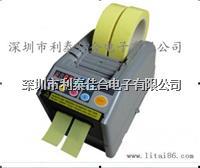 优质素ZCUT-9 优质素胶带切割机