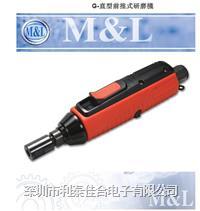 美芝岚G-直型前推式研磨機