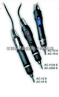 AC-18A台湾技友CONOS直插式自动电动起子 AC-18A