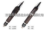 AC-18S台湾技友CONOS直插式半自动电动起子 AC-18S