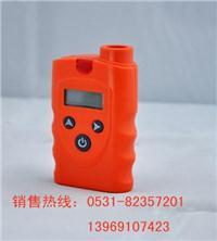 便携式液氨报警器方信电子