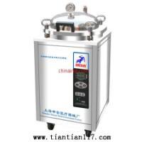 LDZX-30FBS/30立升不锈钢立式灭菌器(翻盖型)/chinainsa