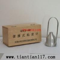QND-4D便携式粘度计/chinatjyld