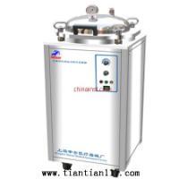LDZX-50FAS/50立升不锈钢立式灭菌器(翻盖型)/chinainsa