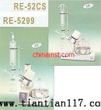 RE-52CS旋转蒸发器/chinainyr