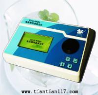 食盐碘快速测定仪