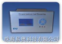 5100氧化锆氧气分析仪 EAU5100 氧化锆氧气分析仪