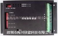 车辆检测器 HC-PK400