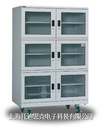 20%RH大型中低湿电子防潮箱进口防潮柜