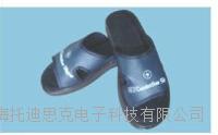 防靜電97碰成视频免费鞋