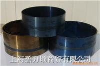 65MN不锈钢带 锰钢带 65Mn  弹簧钢带 弹簧钢 特硬弹簧钢
