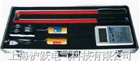 高压无线核相仪生产厂家