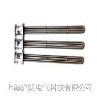 异型扁套管电加热器 SRYY