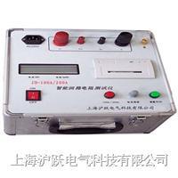 开关接触电阻测试仪 JD-100/200A