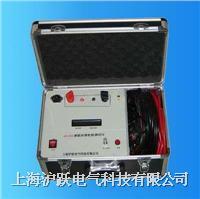 智能回路电阻测试仪 JD