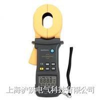 钳形接地电阻仪 ETCR2000B