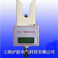 拉杆式测流器 GVA-V