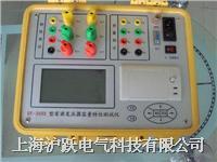 变压器容量损耗参数测试仪 HY-3000