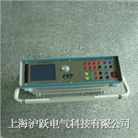 微机继电保护测试装置 KJ660