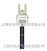 上海产测流器 GVA-V