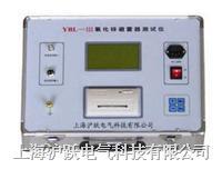 避雷器测量仪 YHX—H