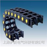 电缆拖链 TL系列