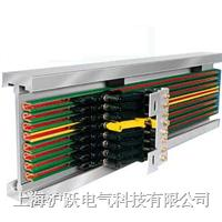 单极导线滑触线 HXPnR-H