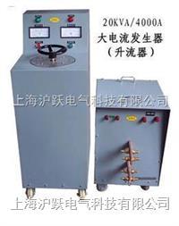 -4000A/5000A/10000A大电流发生器(升流器) 3000A/15KVA