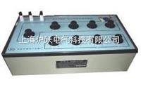 兆欧表标准电阻器 ZX79D+