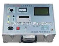真空度检测仪|真空度检测仪厂家 ZKD-2000