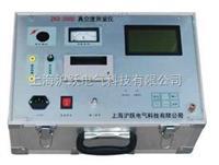 真空度测量仪 ZKD-2000