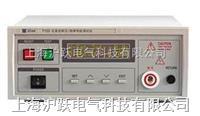 程控耐压测试仪 程控耐压测试仪