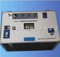 异频介损测试仪 JB8000