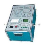 介质损耗测量仪|介质损耗测量仪价格 JSY03