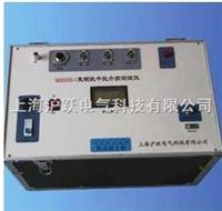 全自动介损测试仪|全自动介损测试仪价格 JB8000