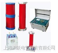 调频串联谐振成套试验装置  KD-3000