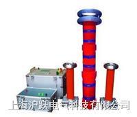 变压器交流耐压试验装置|串联谐振|变频串联谐振装置 KD-3000