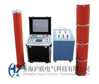 便携式变频高压试验装置 TPXZB